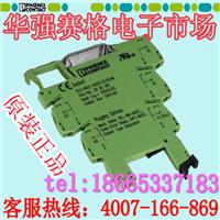 2966016  PLC-BSC-24DC/21菲尼克斯