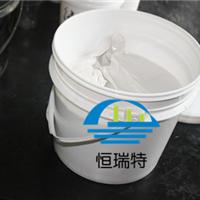 供应T132磁选机专用耐磨陶瓷胶