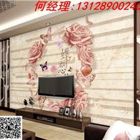 供应瓷砖背景墙打印机