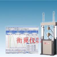 供应上海电液伺服疲劳试验机