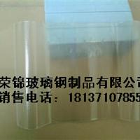 供应郑州玻璃钢瓦|河南阻燃采光板批发制作