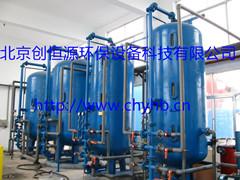 供应冷凝水除铁锰过滤器