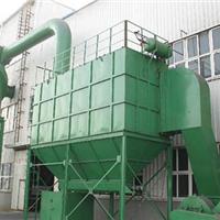 供应HMC型单机脉冲除尘器