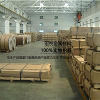 供应纯铝板价格 1060纯铝板 1100纯铝板