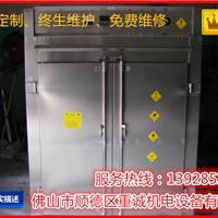 供应小型实验烤箱 质量保障 价格优惠