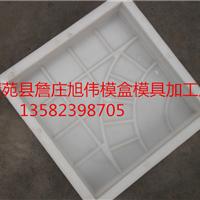 防滑砖模具 彩砖塑料模盒 市政专用彩砖