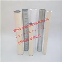 PSFG-336气体滤芯原装品质值得信赖【美通】