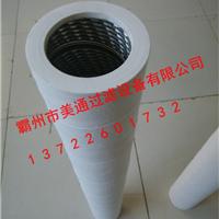 PCHG-336气体过滤滤芯【美通】专业为您提供