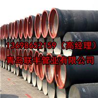 上海给水球墨铸铁管价格