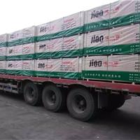 佛山南海狮山冠锋木业制品有限公司