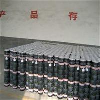 弹性体、塑性体改性沥青防水卷材