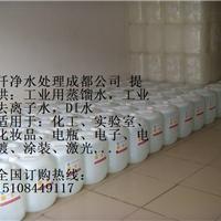 供应模具冷水机注塑机冷水机用去离子蒸馏水