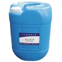 供应高分子聚合物乳液、地坪防水修补专用