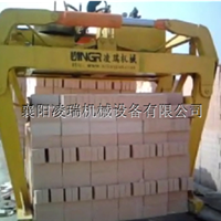 红砖抱砖机,抱砖车,装砖机,叉车装砖