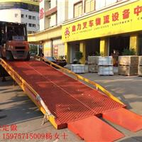供应移动式登车桥货柜车卸货搭板卸货平台
