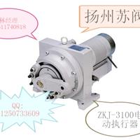 供应ZKJ-3100电动执行器