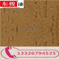东骏彩色质感漆天然刮沙涂料 免费代理