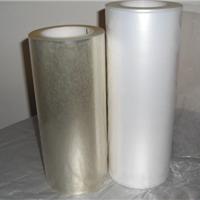 萝岗蓝色铝塑板保护膜南沙透明铝板保护膜