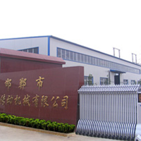 邯郸市恒力传动机械有限公司