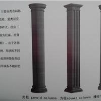 供应EPS装饰线条GRC与罗马柱