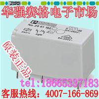 2961192 REL-MR-24DC/21继电器