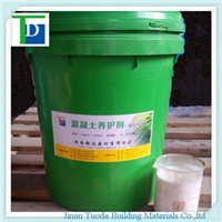 供应广西混凝土养护剂厂家热卖材料特价供应