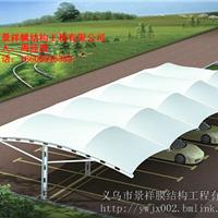 供应江西景观膜结构 膜结构停车棚 雨棚