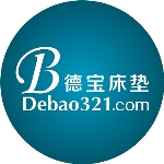 深圳市德宝寝具科技有限公司