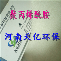阳泉非离子聚丙烯酰胺价格