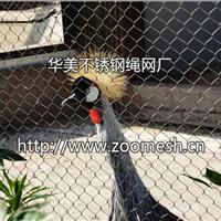 不锈钢动物笼舍、动物围网、钢丝绳编织网