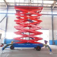 移动式升降机升高10米升降平台现货价格最低