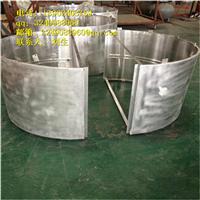 厂家供应定制非标造型铝单板