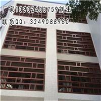 供应复古型材窗花铝格栅装饰材料