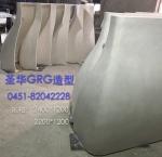 哈尔滨异型石膏线,造型,黑龙江圣华GRG异性装饰线构件
