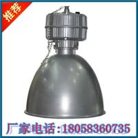 浙江NGC9810-J/高顶灯/场馆工矿顶灯供应