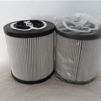 供应普拉塞液压滤芯|铁路大养机滤芯