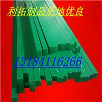 超高分子量聚乙烯耐磨条颜色与耐磨有无联系