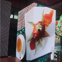 供应郑州室内p4全彩LED显示屏批发