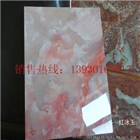 供应 硅酸钙板装饰板 仿大理石装饰板