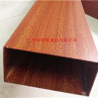 广州【绿景】供应优质木纹铝方通U型铝方通