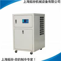 低温冷水机 冰水机TF-LS-1KW