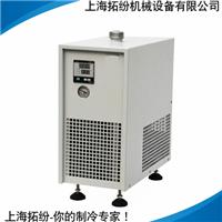 拓纷上海供应冷水机