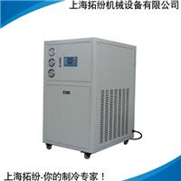 拓纷上海供应冷水机TF-LS-2.5KW