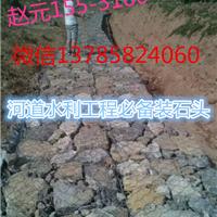 北京宾格网河道护坡宾格网抗冲刷宾格网