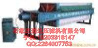 河北煤矿专用压滤机设备