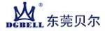 东莞贝尔试验设备有限公司