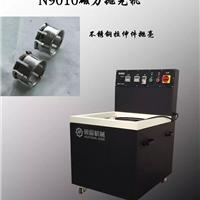 供应较便宜又实用的磁力抛光机研磨机