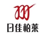 北京柏莱建筑有限公司