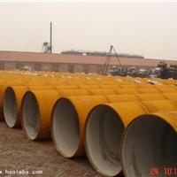 供应吉林水泥砂浆防腐钢管污水输送管道专用