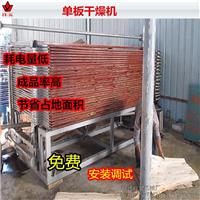 供应木材干燥设备 烘干设备